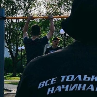 Анзор Акелов, Гори