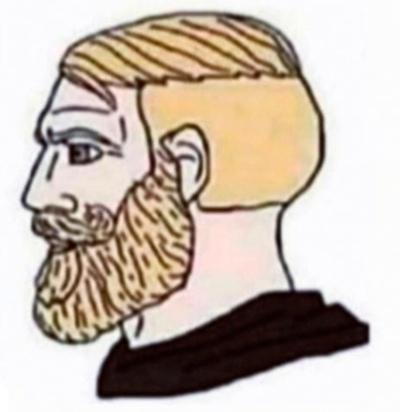 Святослав Евсеев