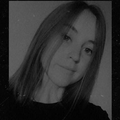 Светлана Кремнева, Чита