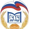 Mgutu Temryuxky