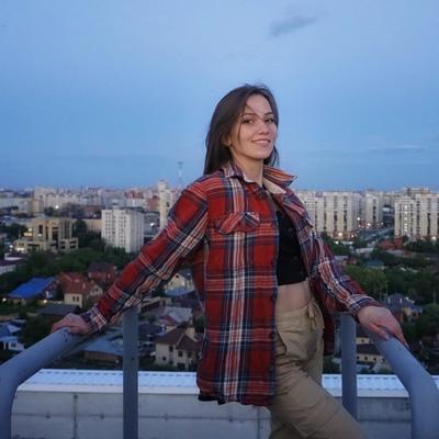 Кристина Старченко