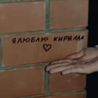 Кирилл Терехов, Киев