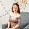 Ekaterina Erofeeva