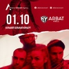 01.10 — HAELOS (UK) — BY ARBAT HALL (МСК)