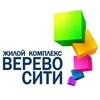 Жилой Комплекс «Верево Сити»