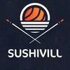 Суши Пицца Роллы - Барнаул | Доставка Сушивилль