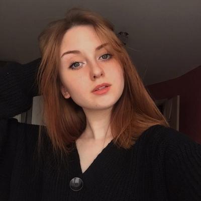 Акилина Минаева