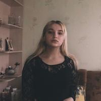 Карина алексеева работа в интернете для девушек в чате