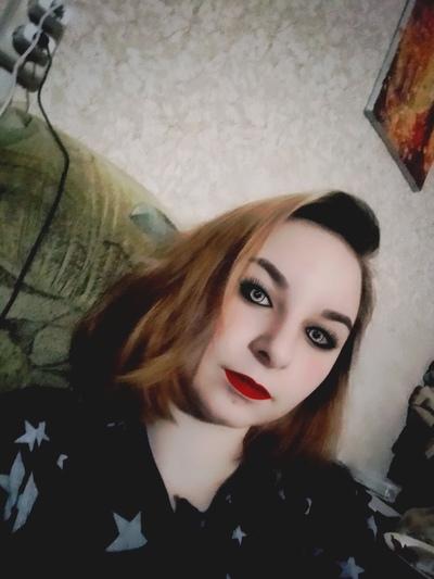 Ульяна Белова, Дзержинск