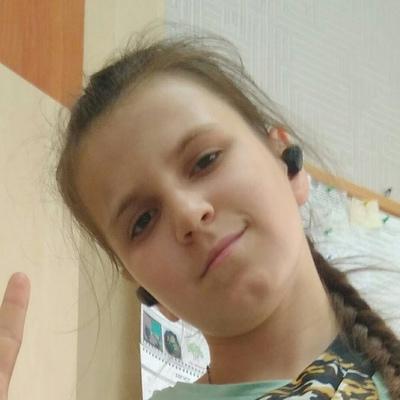 Катя Романенко