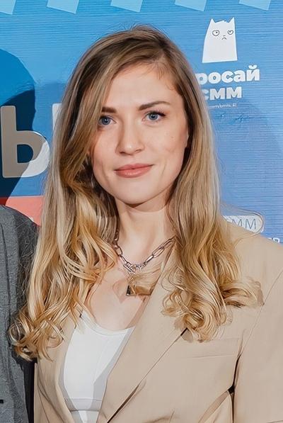 Татьяна Некрасова, Пермь