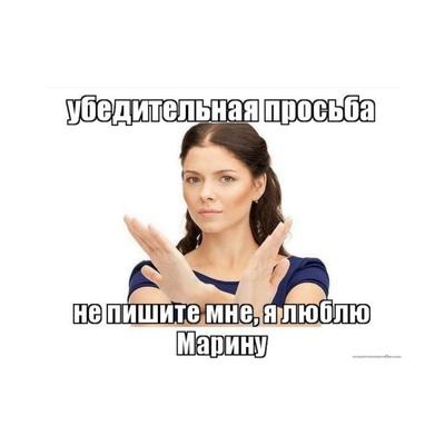 Дарья Вишневская', Томск