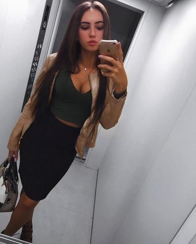 Амина Сетяха