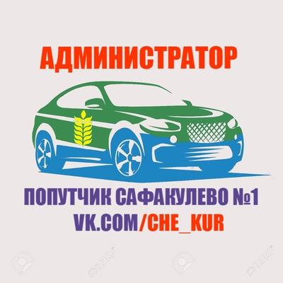 Руфина Каримова, Екатеринбург