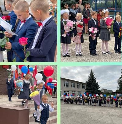 Otradnenskaya Shkola, Bryansk