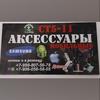 Джалол Абдусаломов СТ5-11
