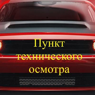 Sergey Viktorovich, Tambov