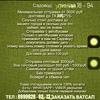 Мая Фам 22-118