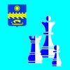 Шахматная АНАПА
