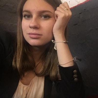 Надежда Красовская