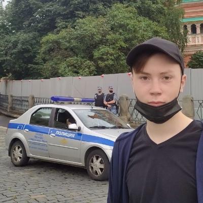 Артём Белик, Киев