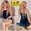 Muxin - Одежда Женская Ст6 - 18