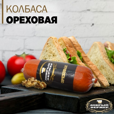 Добрый Фермер, Донецк
