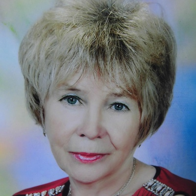Людмила Зубкова