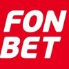 Fonbet - крупнейший букмекер СНГ