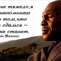 ТимурАрсланов