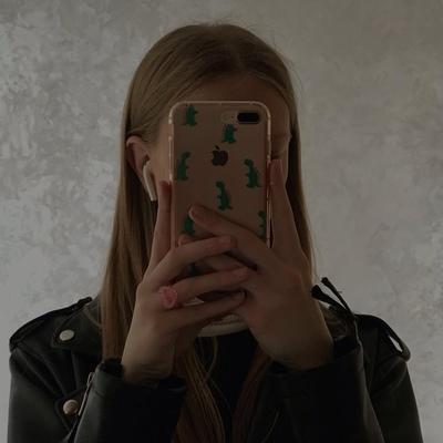 Диана Кожемяко, Слоним