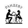 "Кафе ""Рандеву"""" на Сходненской"