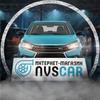 NVS-CAR SHOP   ТЮНИНГ   ЗАПЧАСТИ
