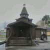 """Храм Иконы Божьей матери """"Отрада и Утешение»"""