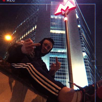 Максим Минеев, Москва