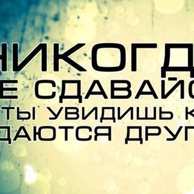 Мурад Камилов, Махачкала