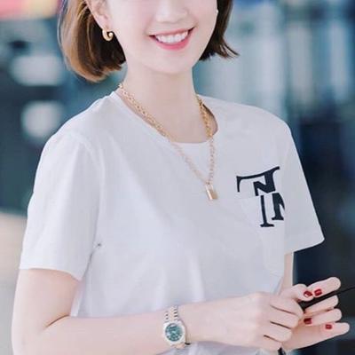 Хань Хань