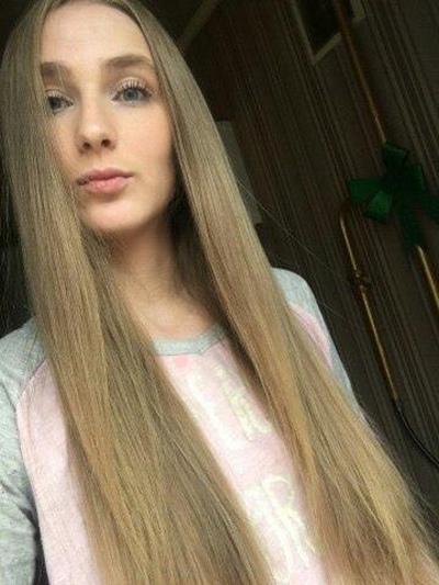 Angelina Grudinina