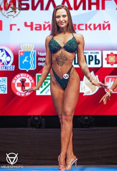 Елизавета Кондакова, Пермь