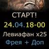 La2-Favorite - украинский сервер lineage 2