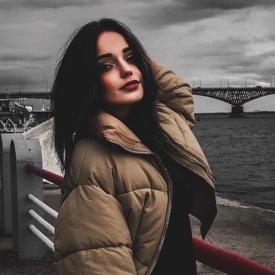 Victoria Demina