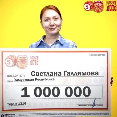 Марина Бурова