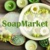SoapMarket.by - товары для мыловарения