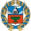 Минэкономразвития Алтайского края