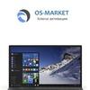 Ключи активации OS-MARKET