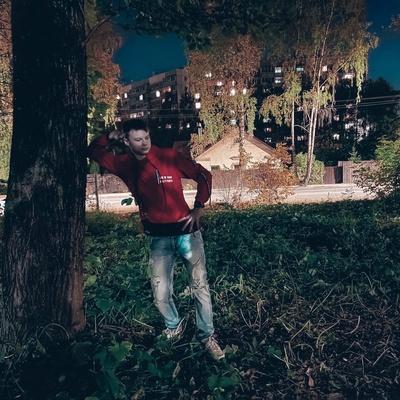 Ruslan Just-Ruslan, Смоленск