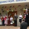 МБУ «Школа №20» г.о.Тольятти