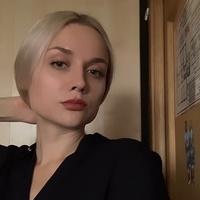 АленаНалетова