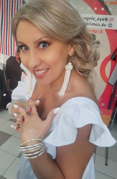 Aida Velikova, Cheboxary