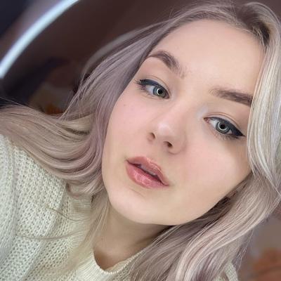 Алёна Ярочкина